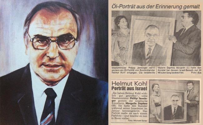 Portrait-Helmut_Kohl-Daphna_Margolin